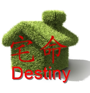 feng shui case study home office. homeoffice feng shui destiny u2013 positive or negative case study home office o